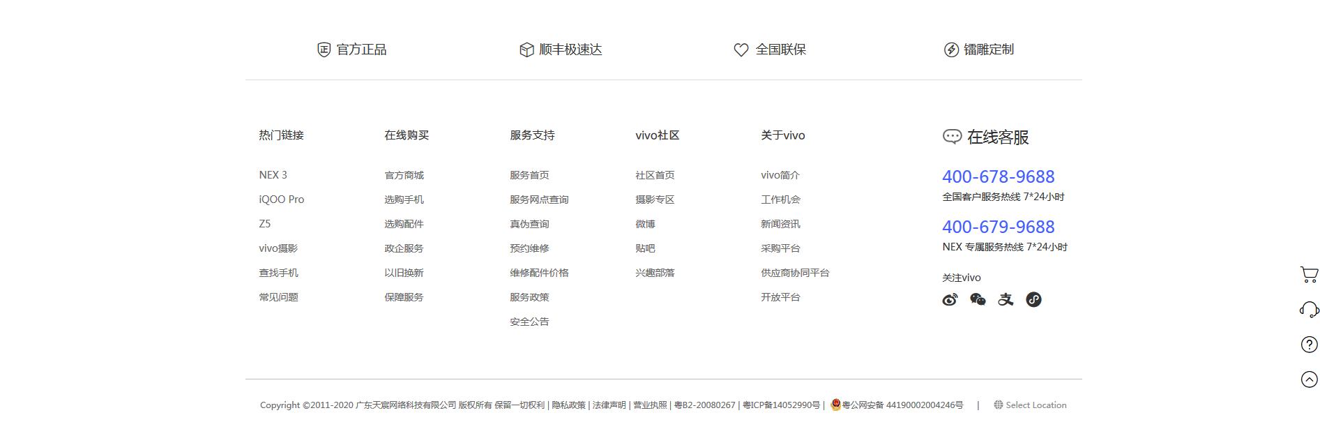 页脚网页设计版式一