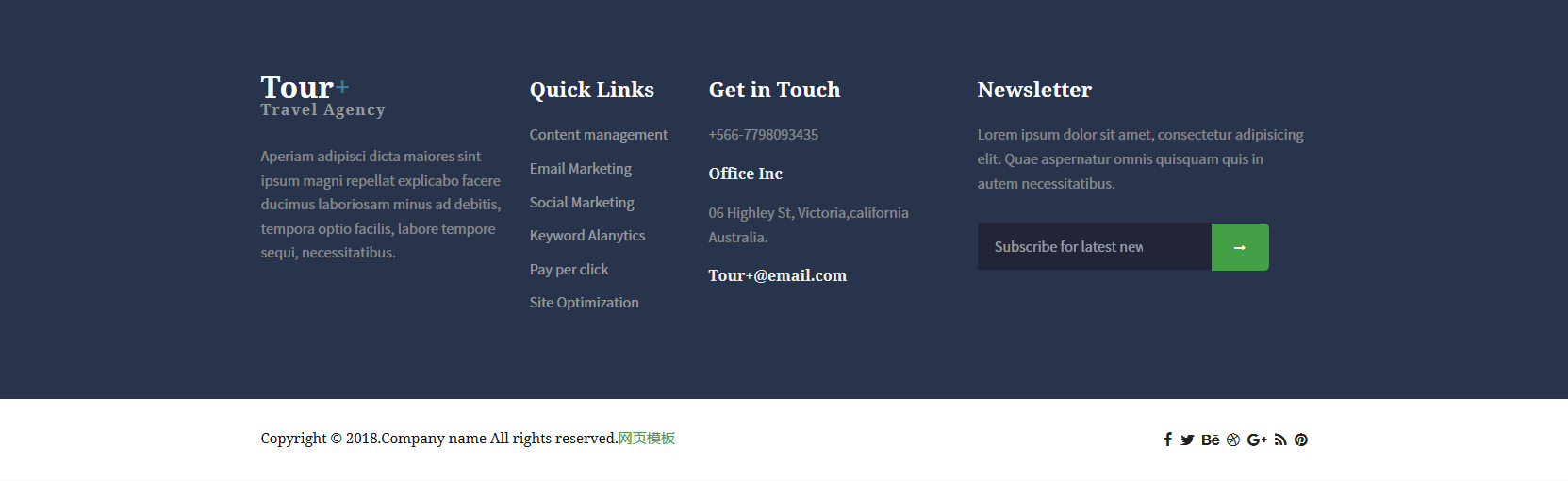 页脚网页设计版式二