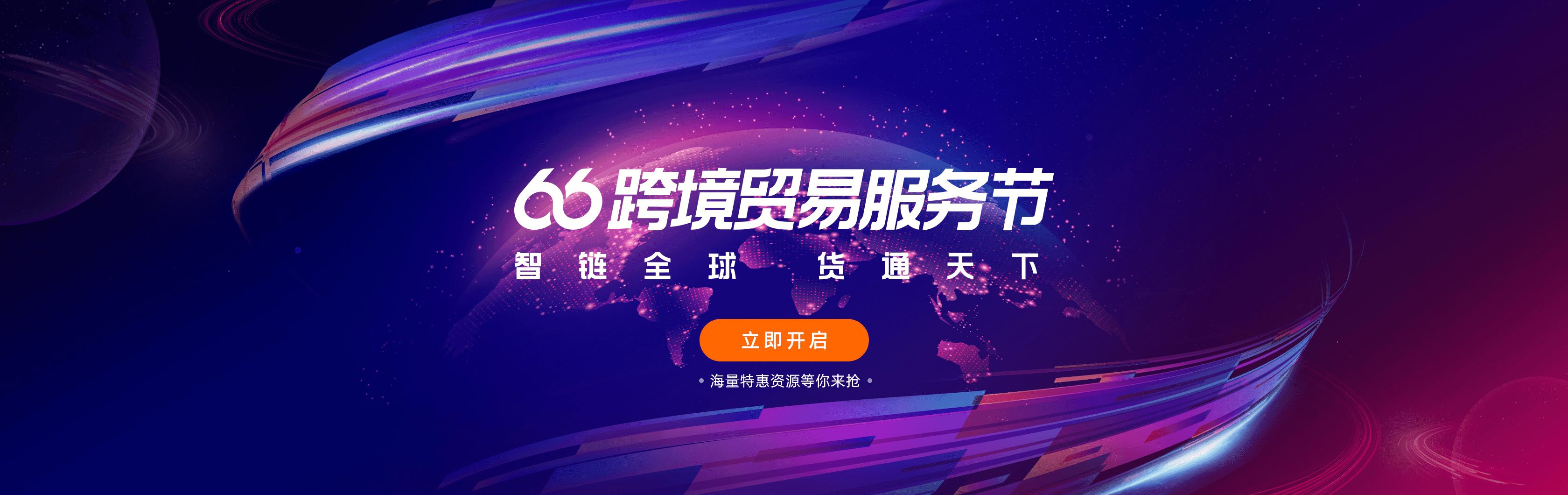 企业网站banner图