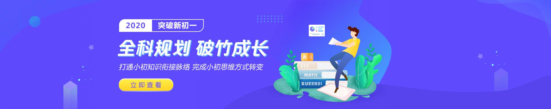 2.0风格广告banner