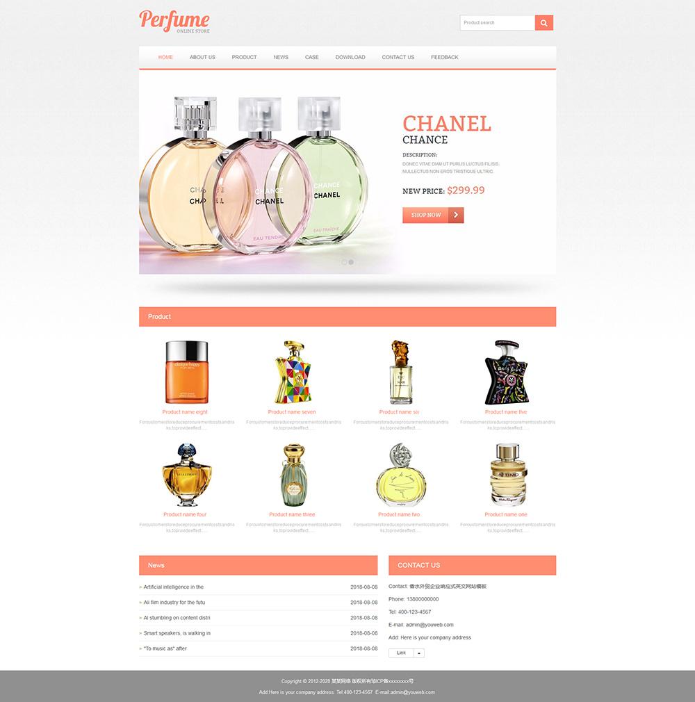 香水外贸网站建设企业响应式英文网站模板7