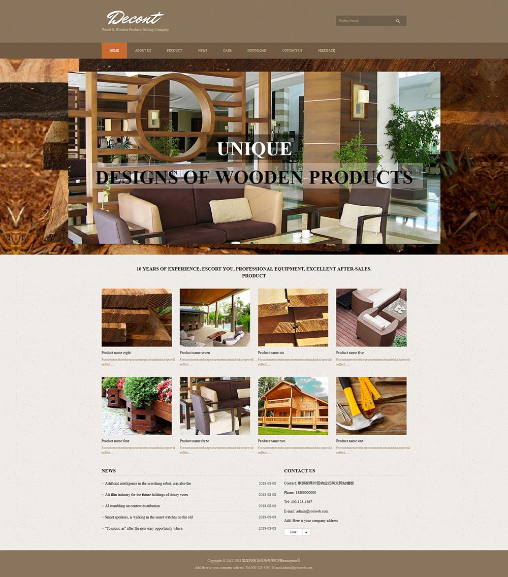 家装家具外贸网站建设响应式英文企业网站模