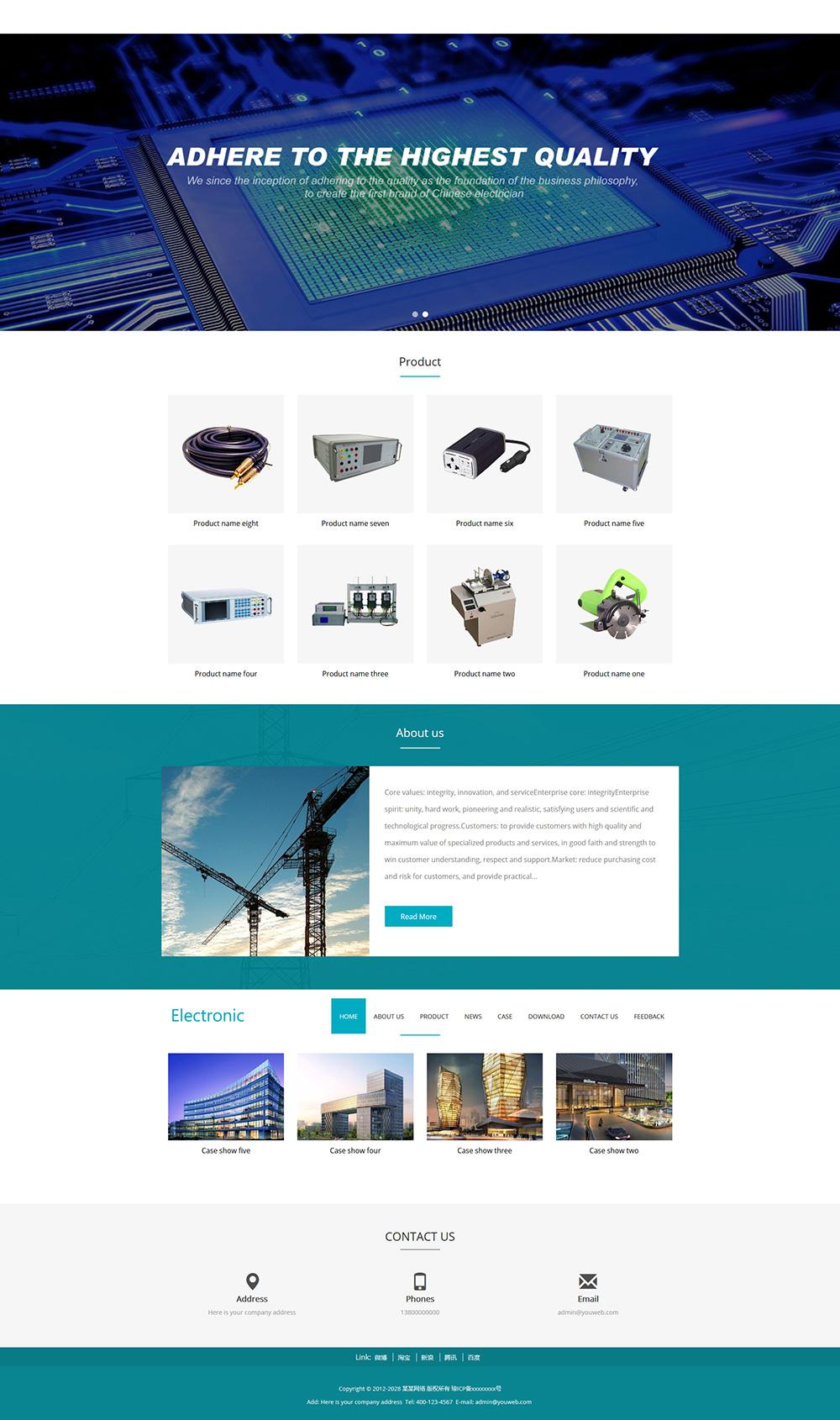电子元件外贸网站建设响应式英文企业网站模