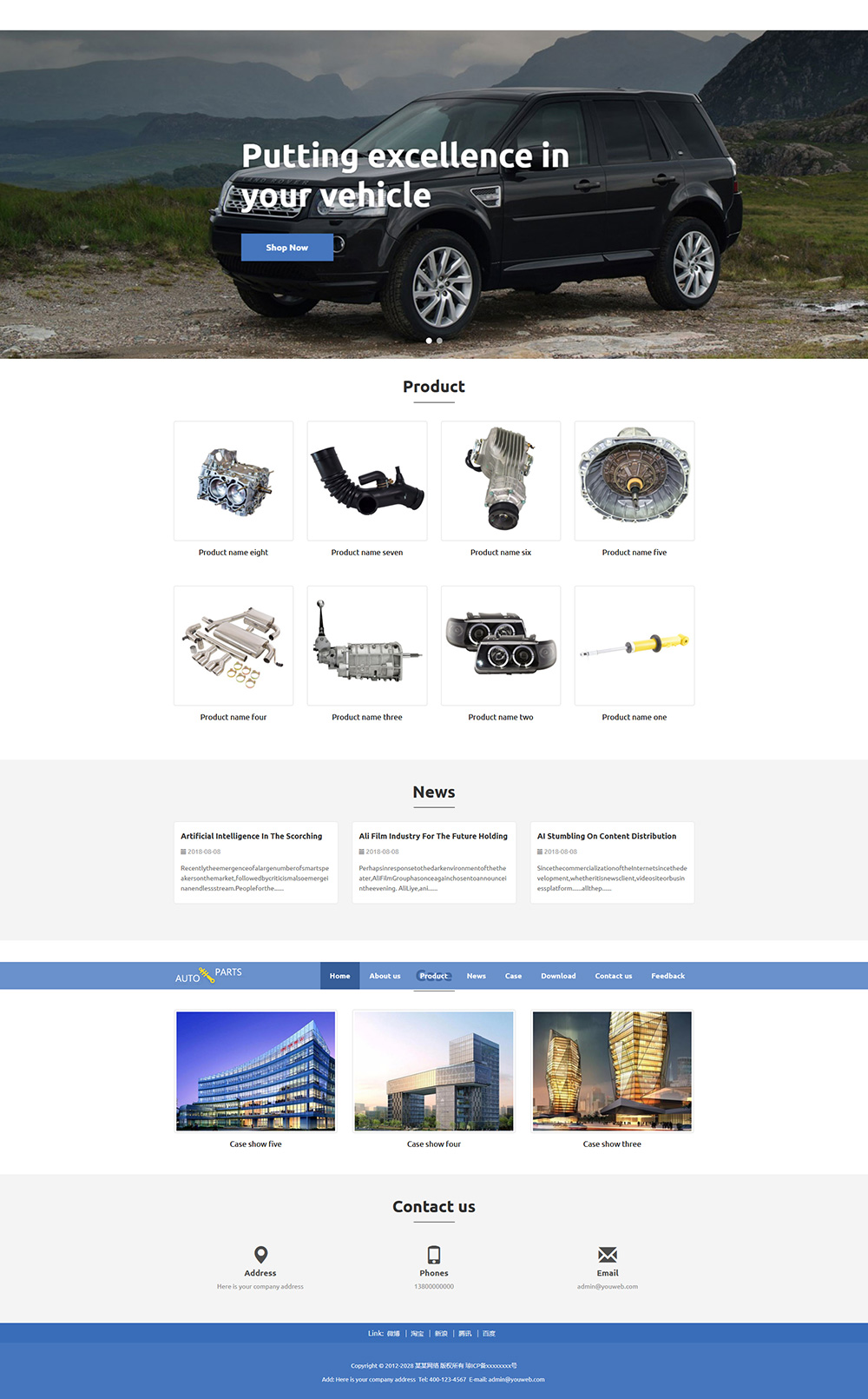 汽车配件外贸网站制作响应式英文企业网站模